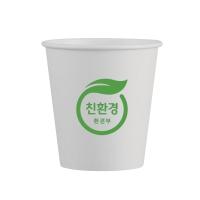 일회용 종이컵B 190g (50개×20줄)